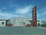 包头医学院--我的母校