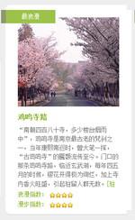 南京十条 超美小马路