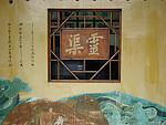 桂林第三站--千年水利工程,灵渠!