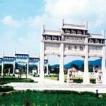 宣城三日旅游自驾车游记