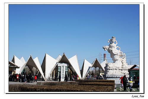 20120311北京世界花卉大观园-微距PP集