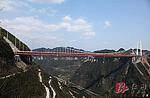 湖南湘西吉首吉茶高速公路矮寨大桥今日通车(2012-03-31)