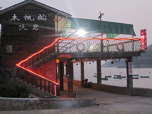 嵊泗东海渔村--真正的海景房