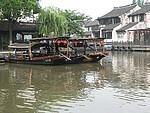 丽江古城山水迷人,值得一游!