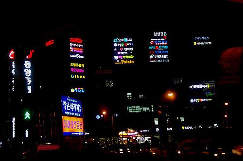 韩国行-JEJU
