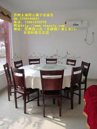 农家乐露天餐桌