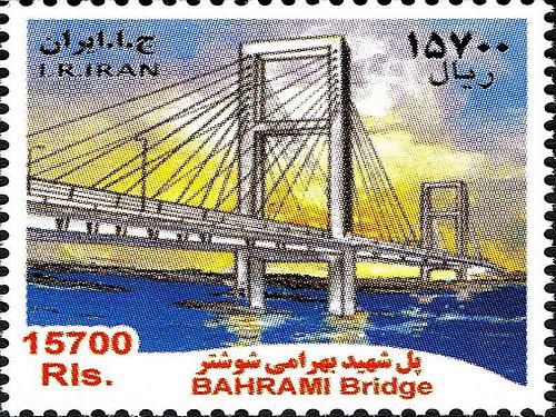伊朗胡齐斯坦省舒什塔尔卡伦河巴赫拉米大桥