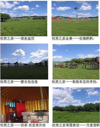 赤峰骑马旅游哪好玩