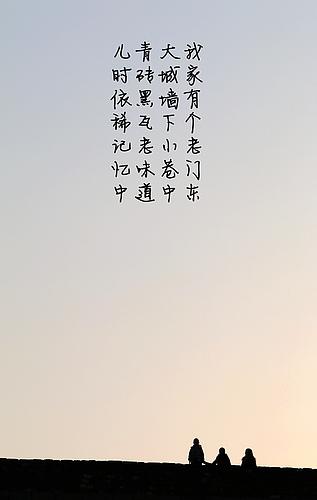 金陵旧地老门东