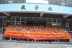 福州拓展培训