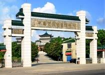 中国宜兴陶瓷博物馆