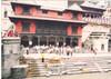 帕斯帕提那神庙