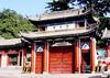 金台观(宝鸡市博物馆)