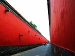 故宫的城墙