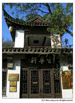 无锡寄畅园 Wuxi Jichang Gardens