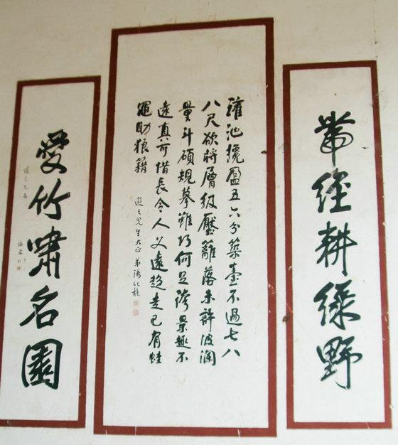 """永定客家""""土楼王子""""——振成楼"""