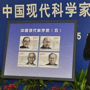 侯祥麟等四位科学家入选现代科学家