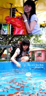 我們都是大小孩