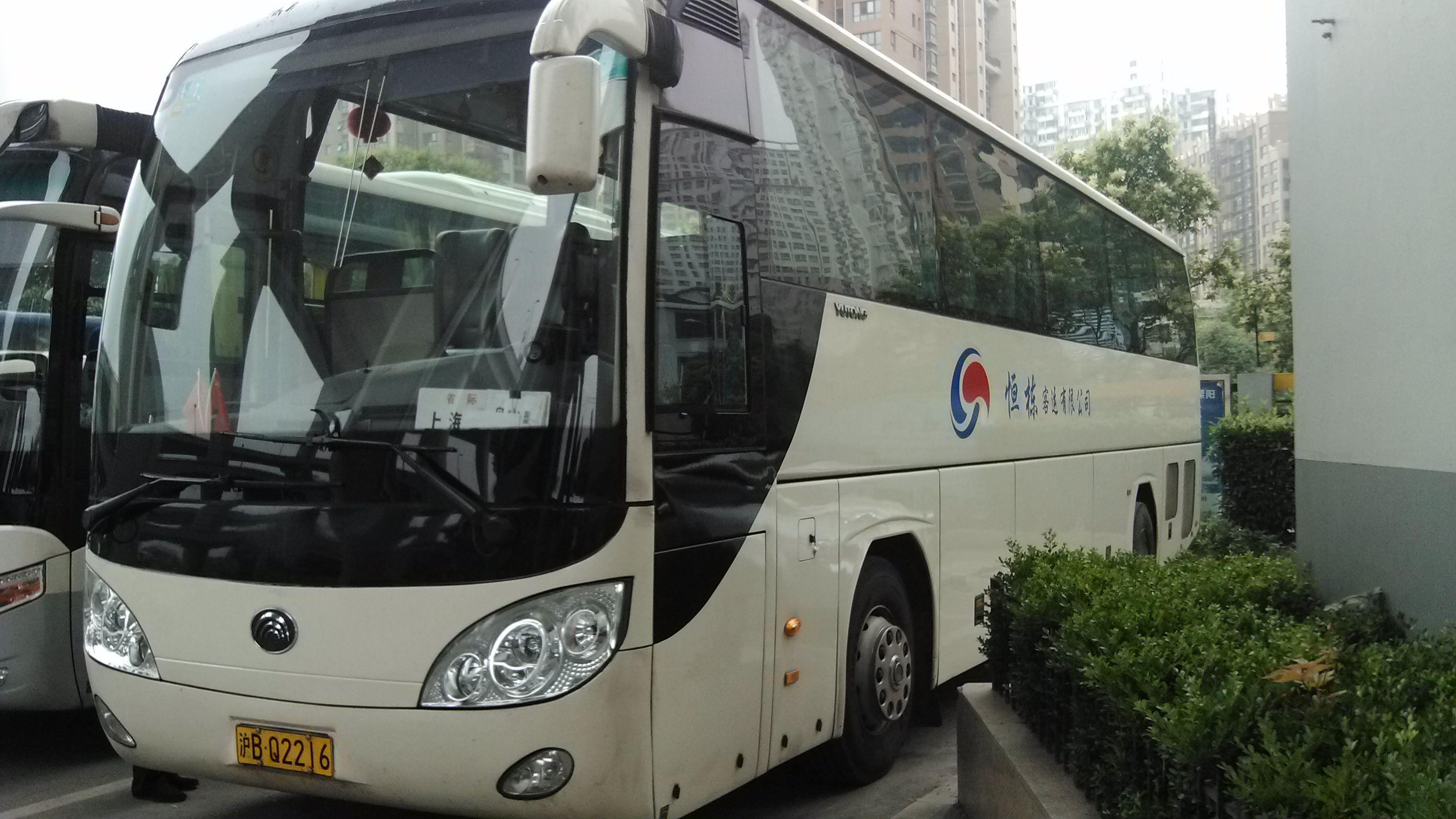 上海到普陀山旅游大巴<单程车票,黄浦站取票>方便快捷,改退请阅读页面描述!