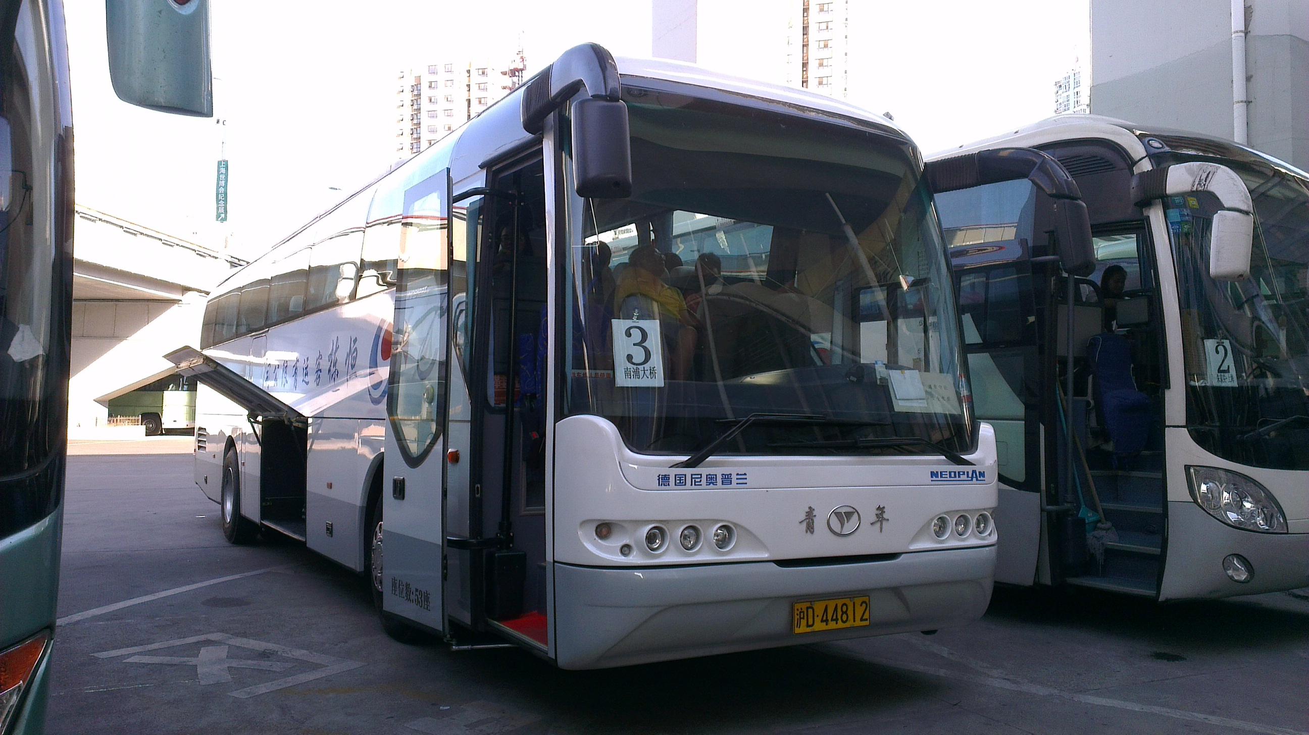 上海到普陀山旅游大巴单程车票<加班车次,不指定车型,普通车,黄浦站取票上车>